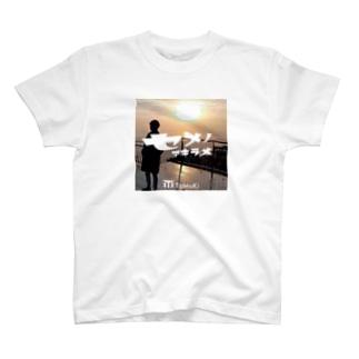 ToMoKi ジャケ写Tシャツ T-shirts