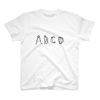 みんなでアルファベット T-shirts