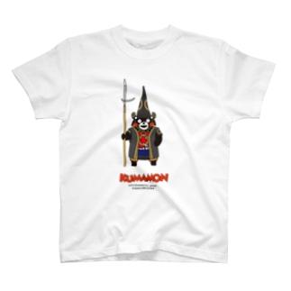 くまモン 【加藤清正バージョン】 T-shirts