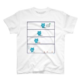 「なくなってる」 T-shirts