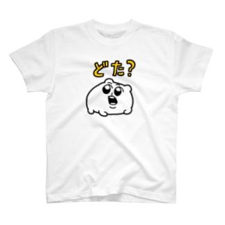 ❤️❤️❤️王道どたちみたん❤️❤️❤️ T-shirts