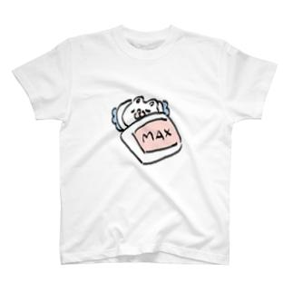 まっくすらぶりーズレお布団 T-shirts
