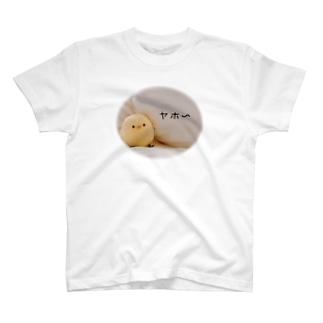じょにちゃんやほ〜 T-shirts