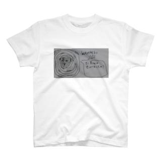 無限地獄ネコ T-shirts