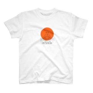 カンガルー看板さん T-shirts