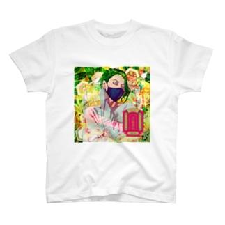 玉露王林 T-shirts