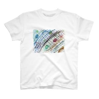 UCHU T-Shirt