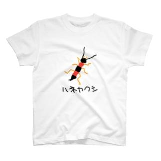ハネカクシ T-shirts