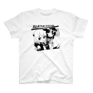 GAU/BEATANI SISTERS T-Shirt