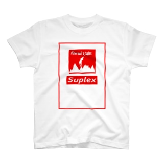 Fisherman's Suplex T-shirts