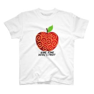 悪魔の実 T-shirts