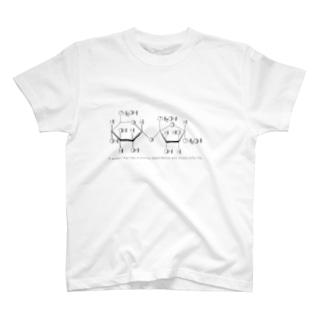 シュガー-210413 T-shirts