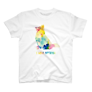 うちの子Tシャツ T-shirts
