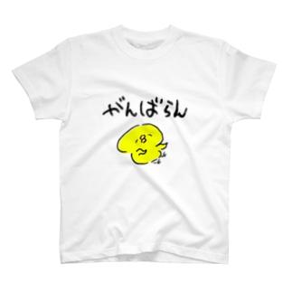 がんばらんばい T-shirts