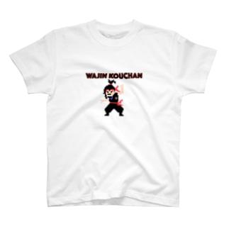ドット和神 T-shirts