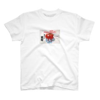 情報量の多いトマト T-shirts