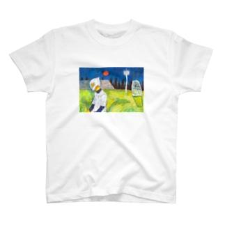 よるれん T-shirts