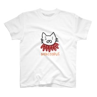 ニャクトパス T-shirts