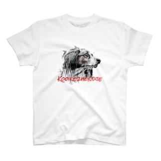 コイケルホンディエ 見上げる横顔 T-shirts