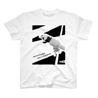 サンエステバントゲオイグアナ白基調グッズ T-shirts