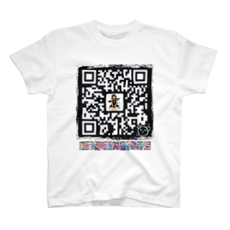 u T-shirts