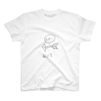 あちゃ〜(弓兵) T-shirts