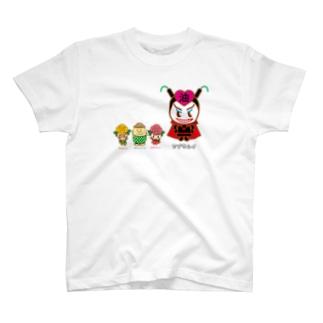 アブラムイがメインだよ! T-shirts