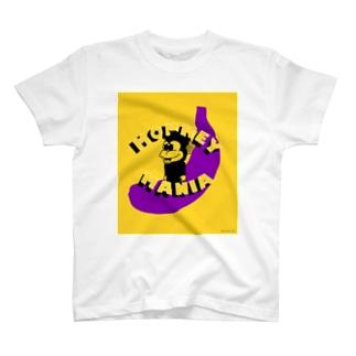 monkey mania T-shirts