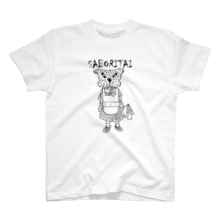 星野児胡のサボりたい豹メイド T-shirts