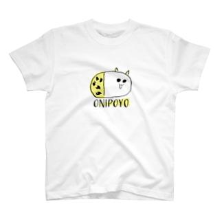 おにぽよ T-shirts