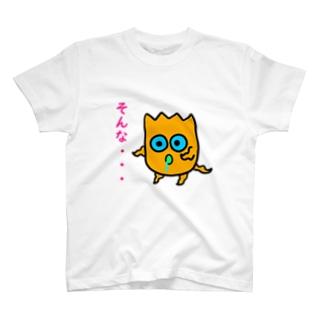 モグT(そんな・・・) T-shirts