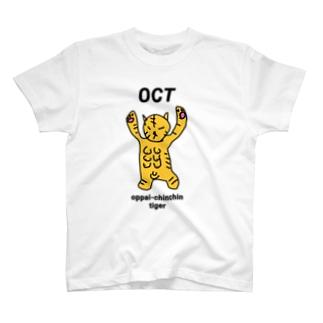 おっぱいちんちんタイガー T-shirts