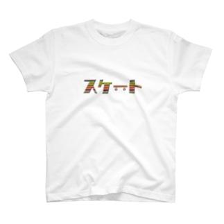スケート T-shirts