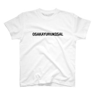 SimpleLogo(BLK) T-shirts