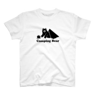キャンピングベア T-Shirt