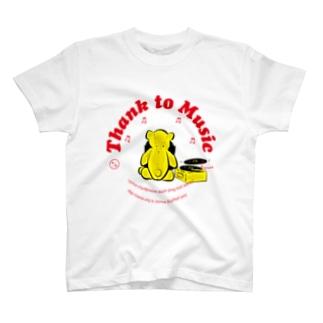 Music Bear T-shirts