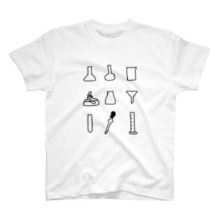 実験器具いろいろ T-shirts