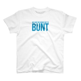 ここはもうバントだろTシャツ T-Shirt