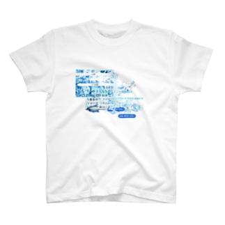 仮想現実逃避のfcっywhdjxsk T-shirts
