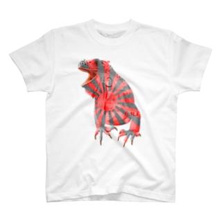 Minjap2 T-shirts