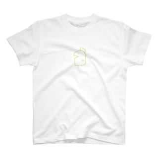 きょうりゅうくん。 T-shirts