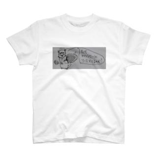 コックネコ T-shirts