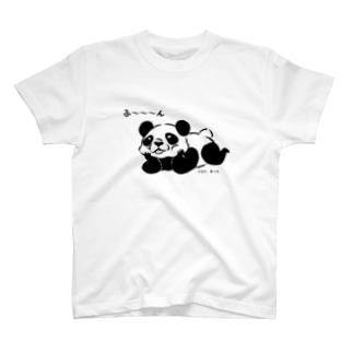 どこか他人事 T-Shirt