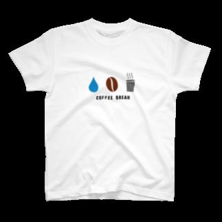 山崎のコーヒー T-shirts