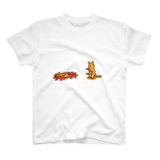 撃つカンガルー撃たれるカンガルー T-shirts