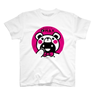 pupport(く)MAX-pink T-shirts