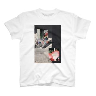 証拠隠滅 T-shirts