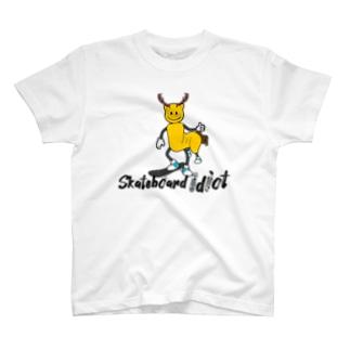 skateboard idiot T-Shirt