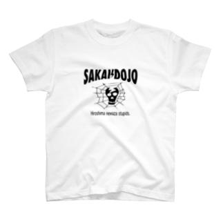 坂井道場 骸骨蜘蛛の巣 T-shirts