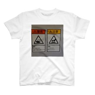 ぴくと T-shirts